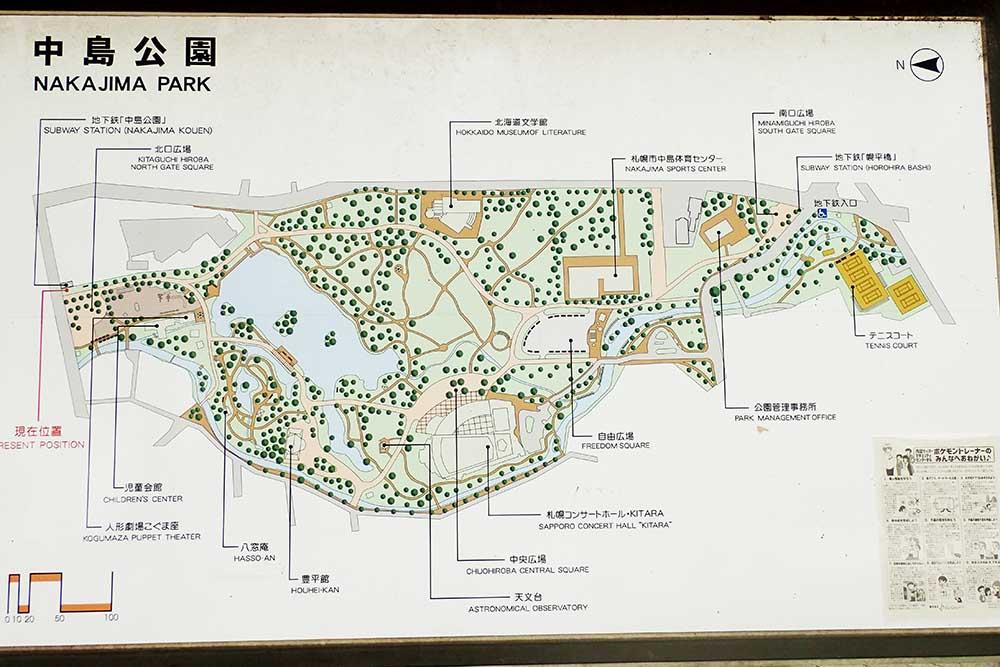 札幌中島公園の見取り図