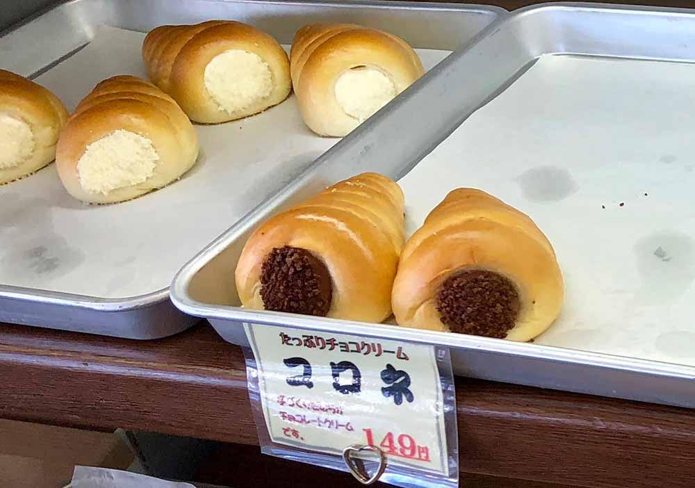 ますやパン