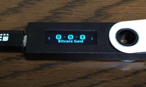 Bitcoin gold for ledger nano S