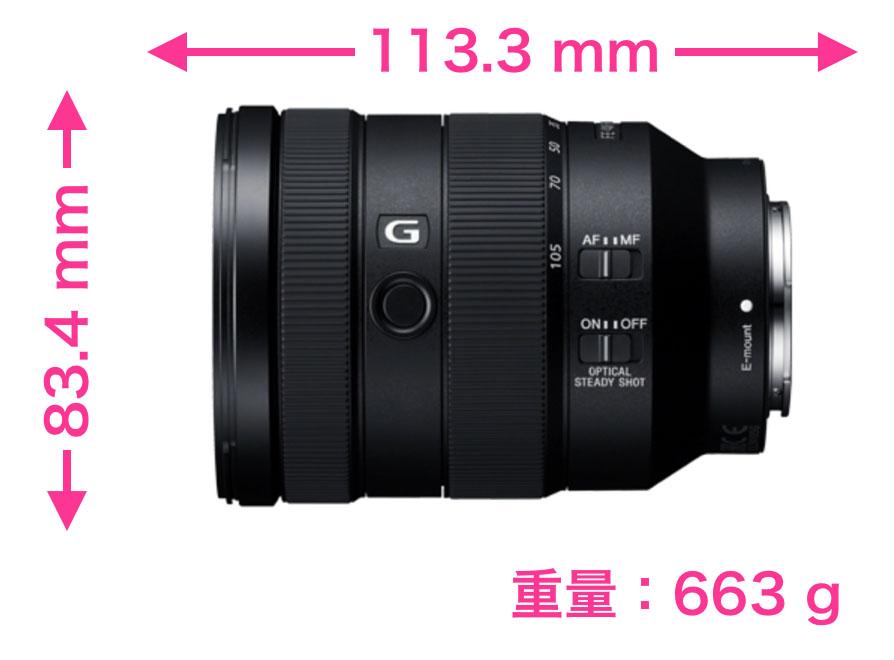 SEL24105G
