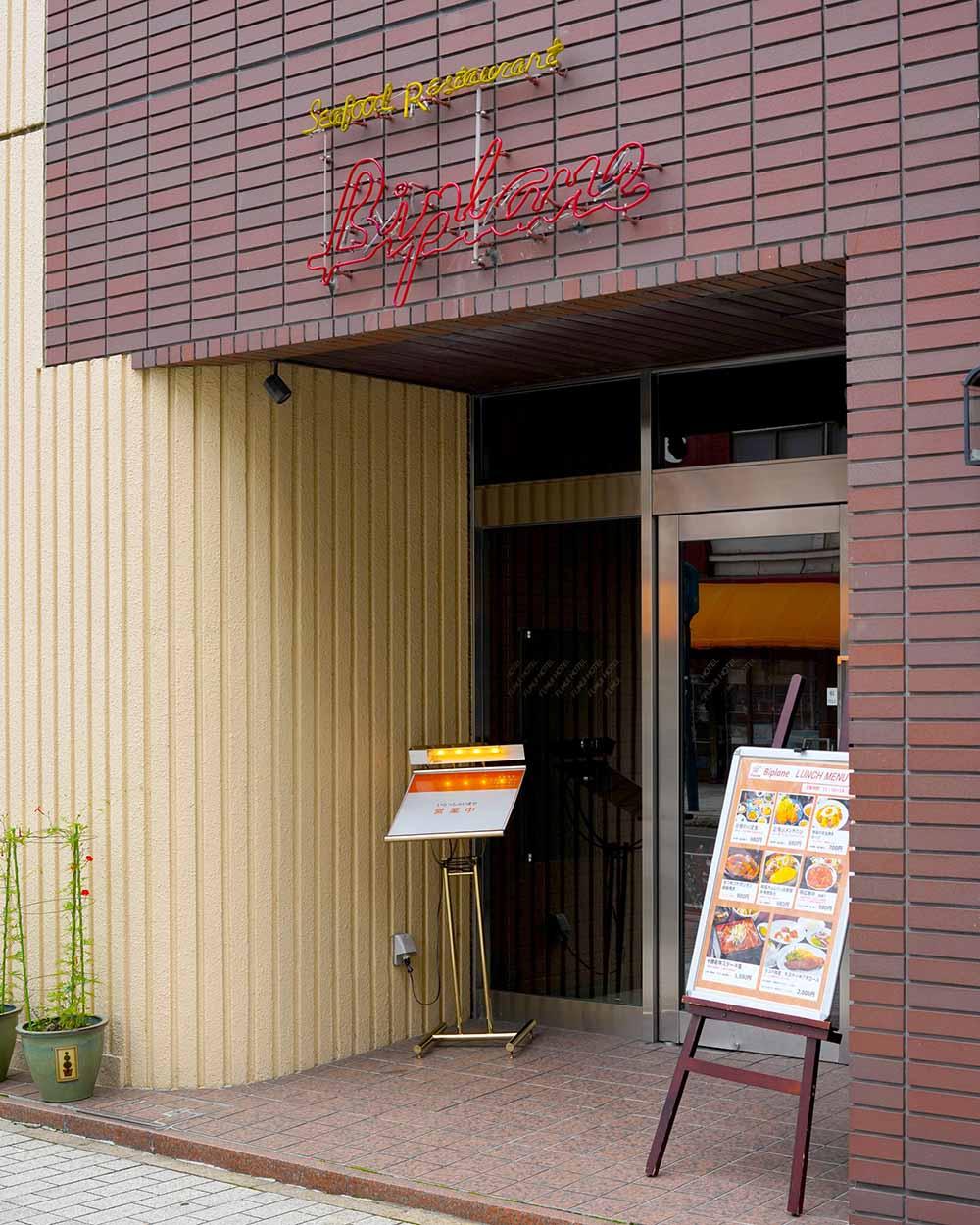福井ホテル・バイプレーン入り口