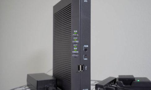 フレッツ光ネクストRS500KI